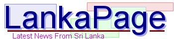 Lankapage Logo